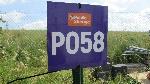 Unit P058
